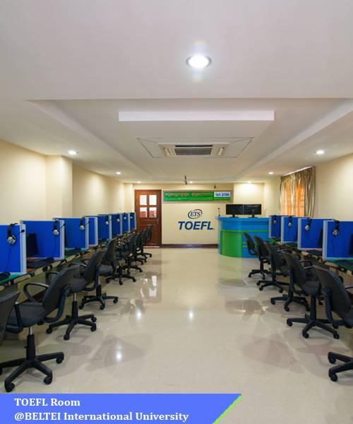 beltei_university_facilities_10
