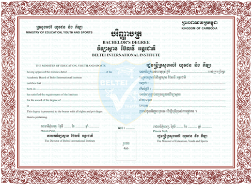 9-BA and AA Certificates